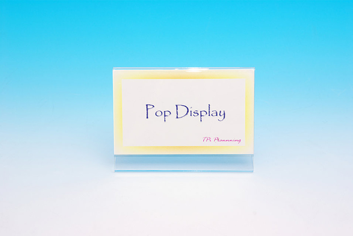 プラスチック製POP カードスタンド