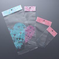 ビニール袋 CPP・OPP袋(3種)