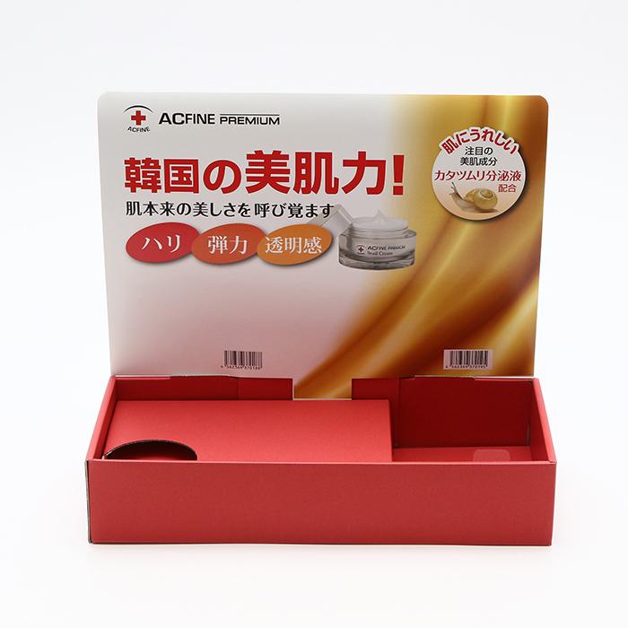 置き型什器 紙製陳列什器