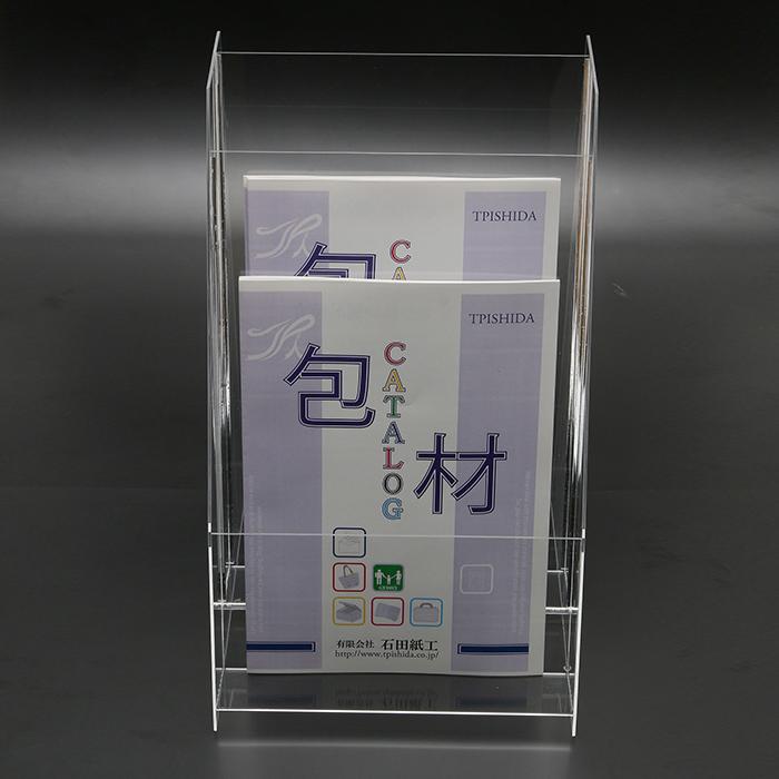 プラスチック製品 カタログPOP