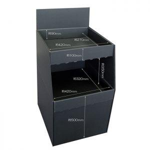 2段ボックスディスプレイ什器 PBX0001 黒無地 寸法図