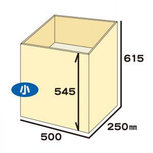 1段ボックスディスプレイ什器 木目調(小) 寸法図面