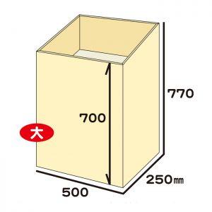 1段ボックスディスプレイ什器 木目調(大) 寸法図面