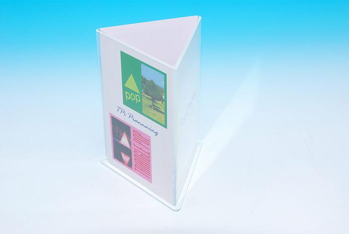 プラスチック製POP 三角スタンドPOP