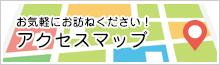 石田紙工へのアクセス方法・地図