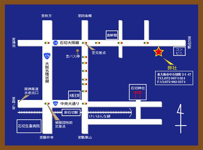 石田紙工 地図